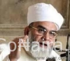 black magic spell book+91-97796-01373